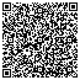 QR-код с контактной информацией организации ГРИБКОМП, ООО