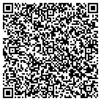 QR-код с контактной информацией организации ПРОМТЕХМОНТАЖ ТОО