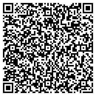 QR-код с контактной информацией организации ПАТП № 1