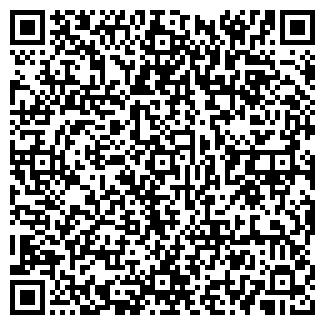 QR-код с контактной информацией организации ФАТЬЯНОВО