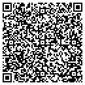 QR-код с контактной информацией организации LANDMARK
