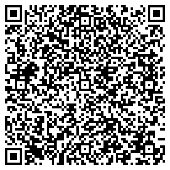 QR-код с контактной информацией организации БИГАНОВ