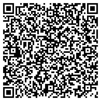 QR-код с контактной информацией организации АВТОБАЗА № 2