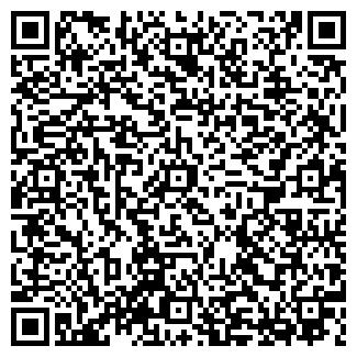 QR-код с контактной информацией организации АВТОСТРАДА