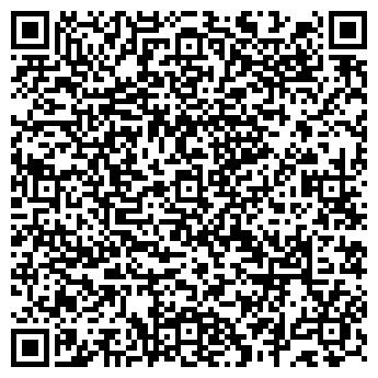 QR-код с контактной информацией организации «Владстройтранс-1»