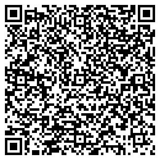 QR-код с контактной информацией организации ВТК ПЛЮС, ООО