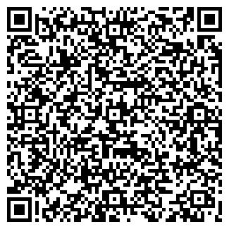 QR-код с контактной информацией организации ИНТЕКС