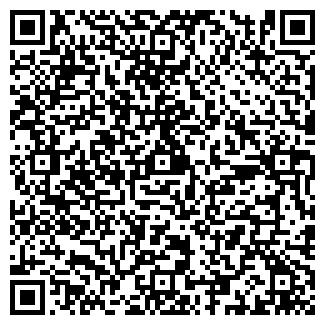 QR-код с контактной информацией организации ПОАТИС, ООО