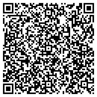 QR-код с контактной информацией организации СЕЛЬХОЗТРАНС
