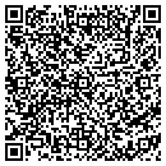 QR-код с контактной информацией организации ТРАНС МИССИЯ