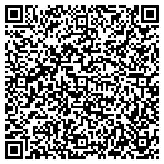 QR-код с контактной информацией организации ХИМРЕЗЕРВ