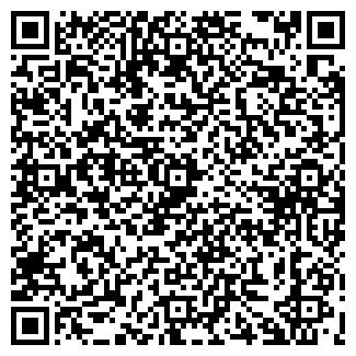 QR-код с контактной информацией организации ШЕНК-Н