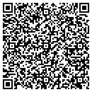 QR-код с контактной информацией организации ЭРА-2000