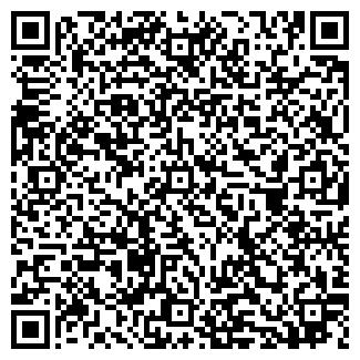 QR-код с контактной информацией организации ИНТЕРЬЕР-А