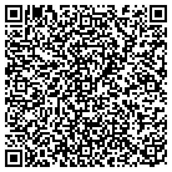 QR-код с контактной информацией организации ВЛАДИМИРГАЗСТРОЙ, ОАО