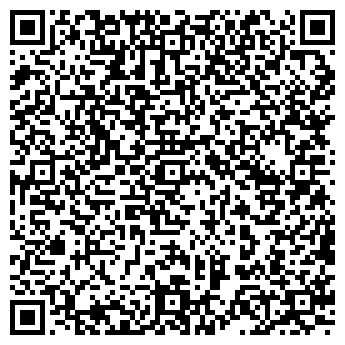 QR-код с контактной информацией организации МЕЖРЕГИОНГАЗ ФИЛИАЛ
