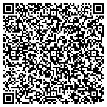 QR-код с контактной информацией организации АВАРИЙНАЯ СЛУЖБА ЖЭУ № 4
