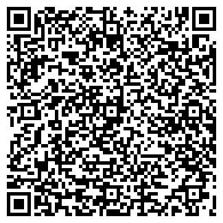 QR-код с контактной информацией организации ООО РЕОМЮР