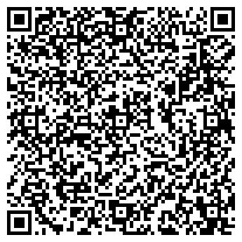 QR-код с контактной информацией организации ЭНЕРГОТЕХМОНТАЖ ВМУС, ТОО