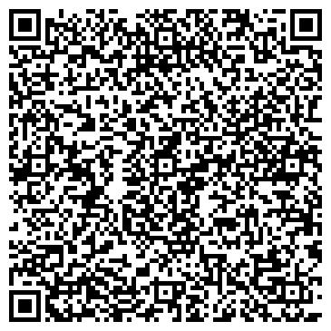 QR-код с контактной информацией организации ЕДИНЫЙ РАСЧЁТНЫЙ КАССОВЫЙ ЦЕНТР