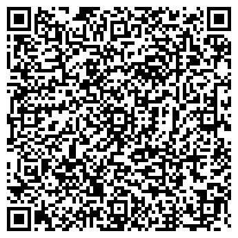 QR-код с контактной информацией организации ЛИФТЕРНАЯ ЖРЭП № 2