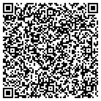 QR-код с контактной информацией организации ЛИФТЕРНАЯ ЖРЭП № 3
