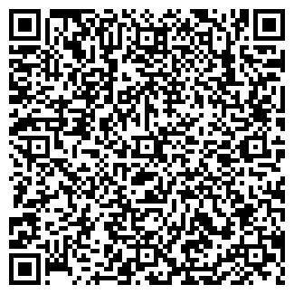QR-код с контактной информацией организации ЦЕНТРЛИФТ-2