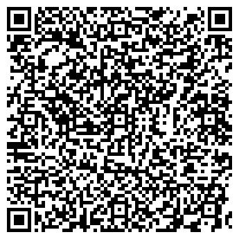 QR-код с контактной информацией организации ДОБРОЕ ГОСТИНИЦА