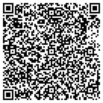 QR-код с контактной информацией организации МОНОМАХ ГОСТИНИЦА