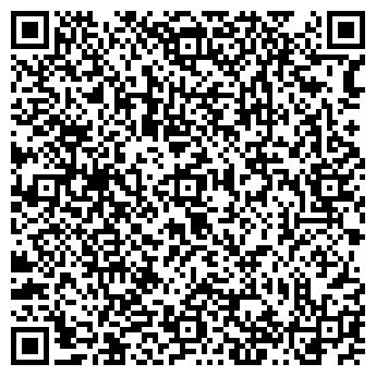 QR-код с контактной информацией организации Сборный пункт