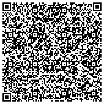 QR-код с контактной информацией организации ВЛАДИМИРСКАЯ ОБЛАСТНАЯ ОРГАНИЗАЦИЯ ОБЩЕСТВЕННЫХ ОРГАНИЗАЦИЙ ВСЕРОССИЙСКОГО ДОБРОВОЛЬНОГО ПОЖАРНОГО ОБЩЕТВА