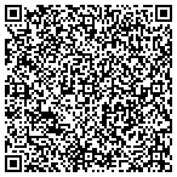 QR-код с контактной информацией организации ПОЖАРНАЯ ЧАСТЬ № 4 ПО ОХРАНЕ ВХЗ