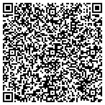 QR-код с контактной информацией организации ПОЖАРНО-АВАРИЙНАЯ ЧАСТЬ № 3