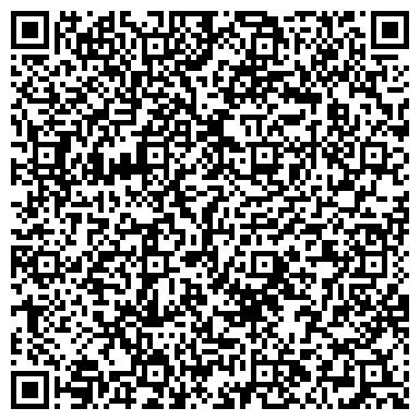 QR-код с контактной информацией организации ПРОИЗВОДСТВЕННО-ТЕХНИЧЕСКИЙ ЦЕНТР ПОЖАРНОЙ ОХРАНЫ УЧС УВД