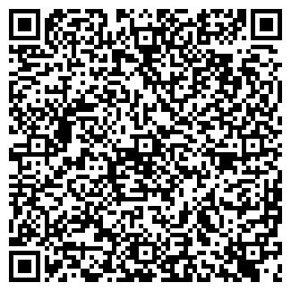 QR-код с контактной информацией организации УГПС УВД