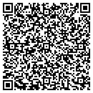 QR-код с контактной информацией организации ВАЗ