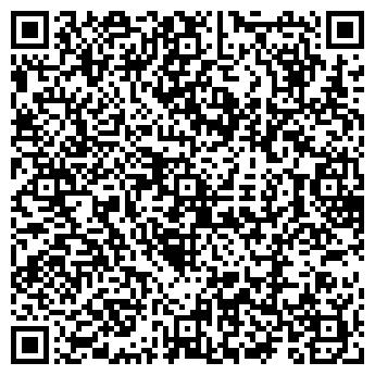 QR-код с контактной информацией организации АВТОДОРОЖНЫЙ СЕРВИС