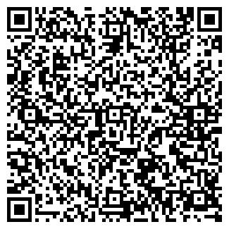 QR-код с контактной информацией организации АВТОЛЮКС-1