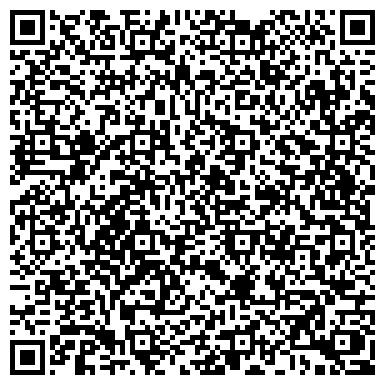 QR-код с контактной информацией организации ФЛЭР РЕКЛАМНО-МОДЕЛЬНОЕ АГЕНТСТВО ТОО