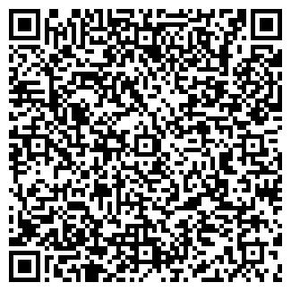 QR-код с контактной информацией организации АВТОСТАНДАРТ