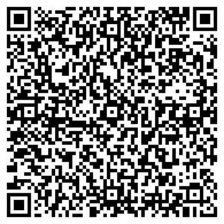 QR-код с контактной информацией организации АВТОТРАКТ