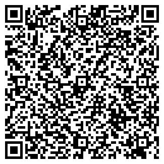 QR-код с контактной информацией организации АВТО-БУС