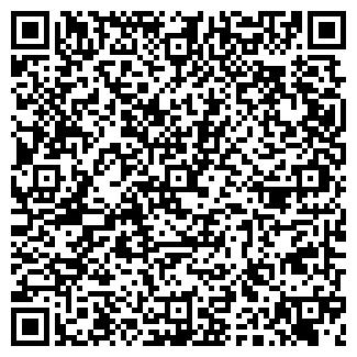 QR-код с контактной информацией организации АВТО-ВИД