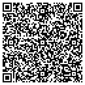 QR-код с контактной информацией организации АВТО-Р