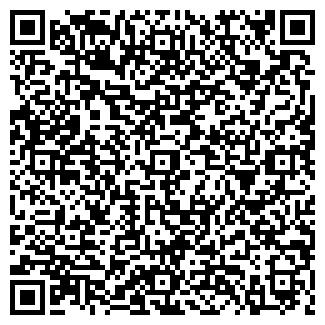 QR-код с контактной информацией организации АВТО-ТРИО