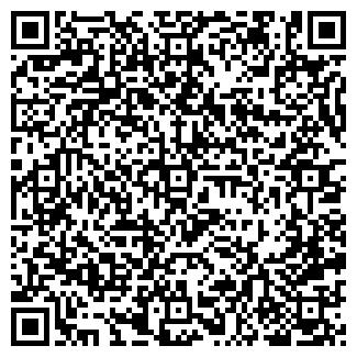 QR-код с контактной информацией организации АВТО-ХОЛД
