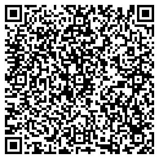 QR-код с контактной информацией организации АЛТЕК, ЗАО