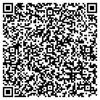 QR-код с контактной информацией организации БОШ СЕРВИС ВЛАДИМИР