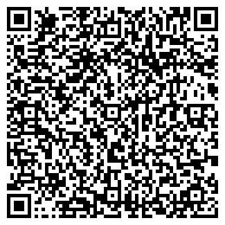 QR-код с контактной информацией организации ВЕРА-С