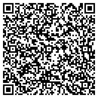 QR-код с контактной информацией организации КВАТТРО